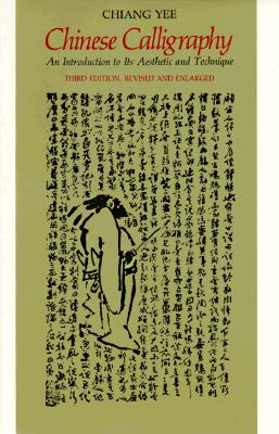 Chinese Calligraphy; An Introduction to Its Aesthetic and Technique. By Chiang, Yee
